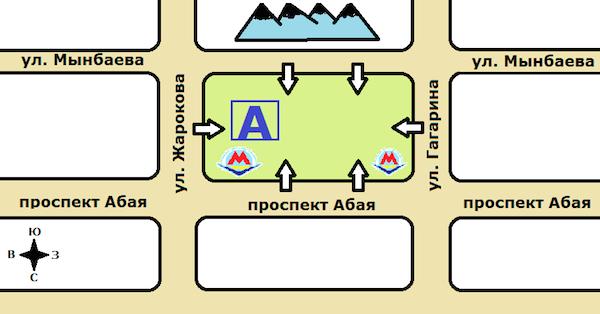 на автобус Алаколь-Алматы